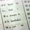 Thumbnail image for The Essence of Lambda